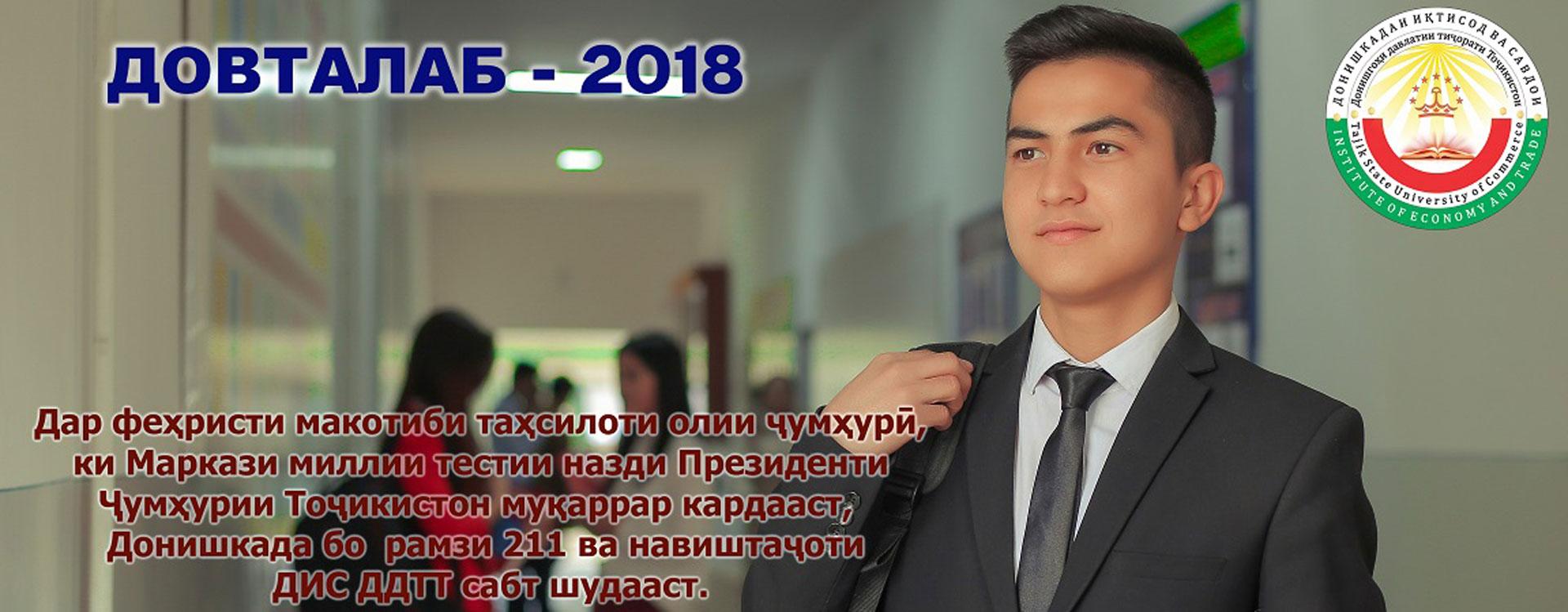 1-руси