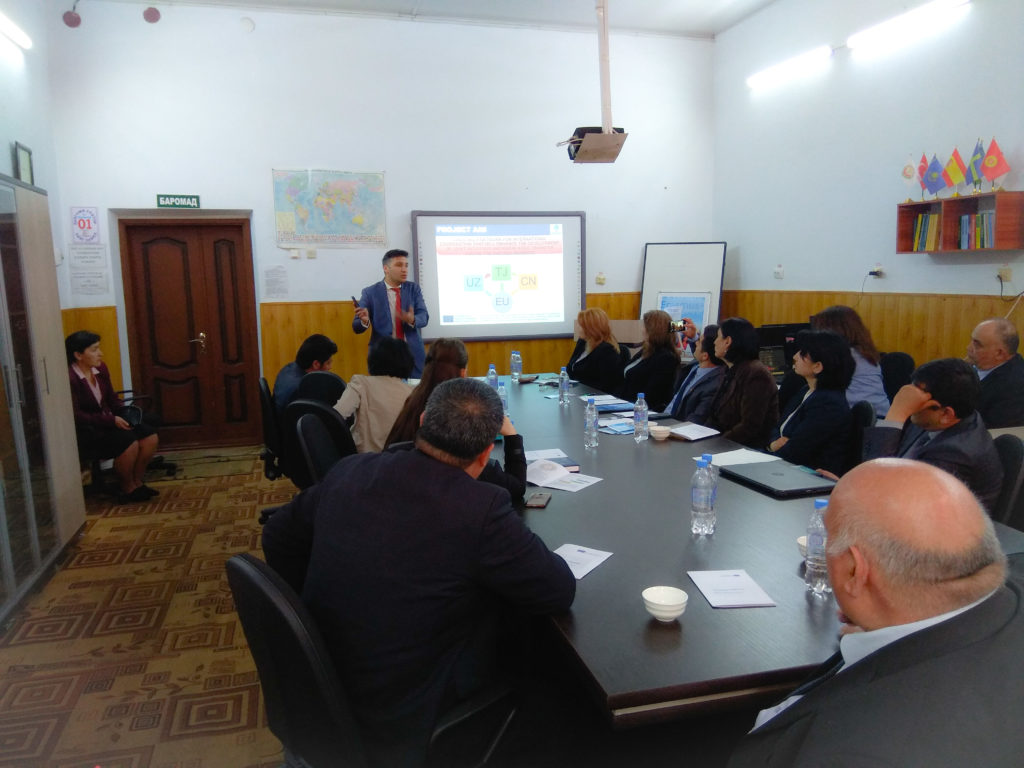 UNICAC presentation in rountable